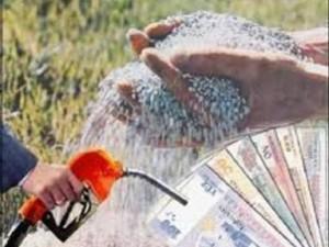 Kırsal Kalkınma Yatırımlarnın Desteklenmesi
