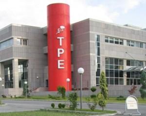 Türk Patent Enstütüsü Hakkında Bilgi